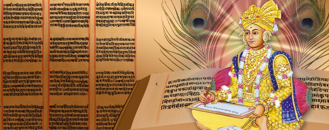 The Swaminarayan Philosophy