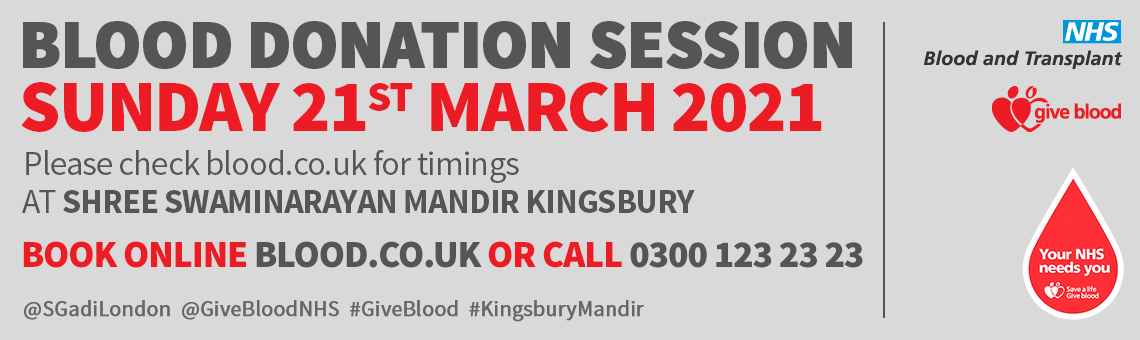 Shree Swaminarayan Mandir Kingsbury - Blood Donation