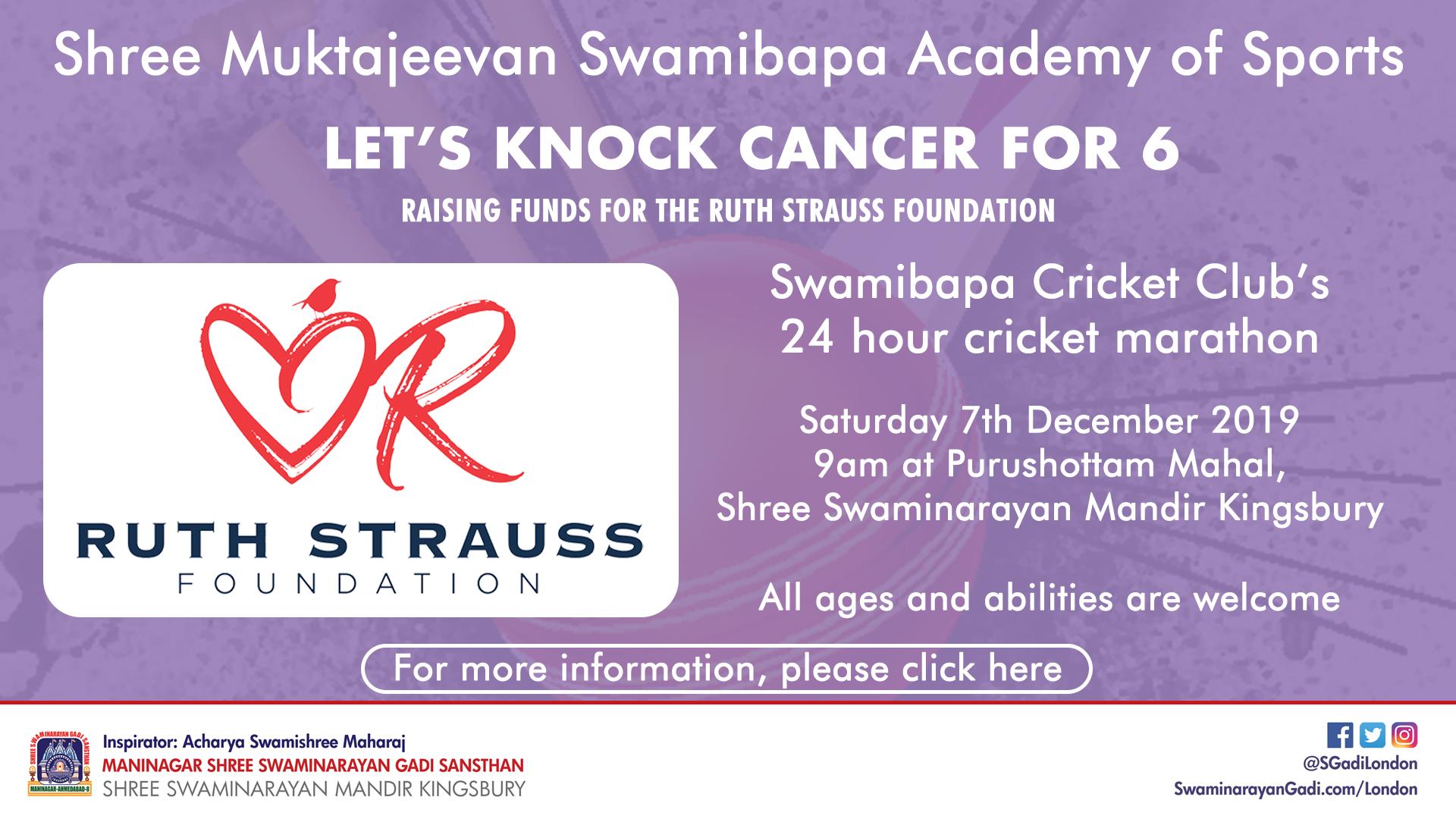 Swamibapa Cricket Club 24 hour Cricket Marathon - Lets Knock Cancer for 6