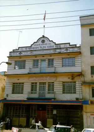 Shree Swaminarayan Temple at Grogan Road, Nairobi