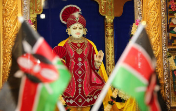 Jamhuri Day Celebrations - 2016