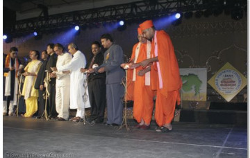 World Gujarati Conference  - 2006