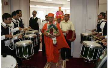 Gurupoornima Celebrations Held in New Jersey