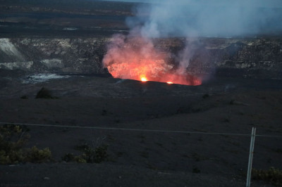 Lava is seen emerging from the center of Kilauea