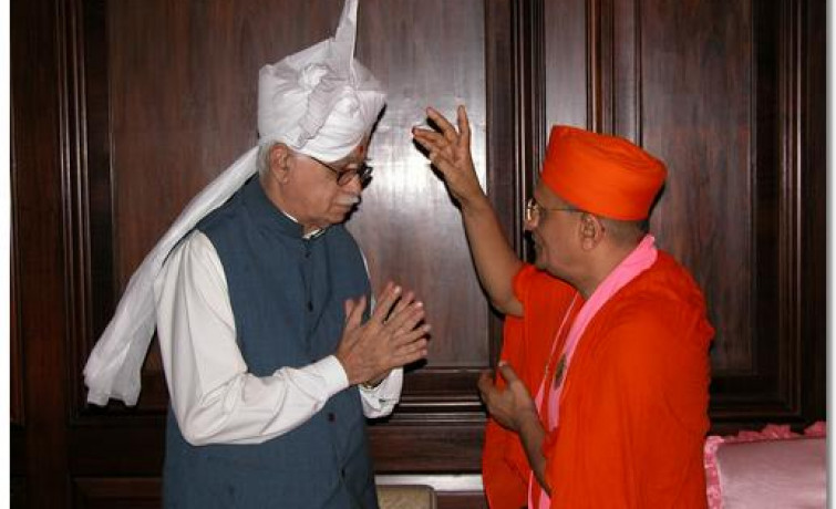 Acharya Swamishree's Special Meeting with Deputy Prime Minister