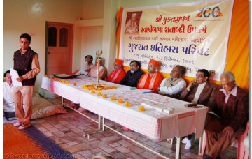 Gujarat History Convention Held in Mount Abu