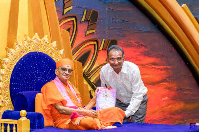 Presentation of Educational achievement awards in the presence of H.D.H Acharya Swamishree