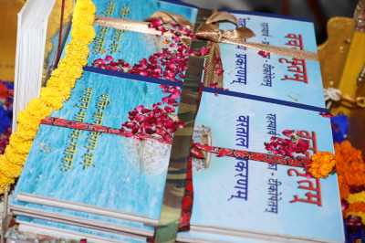 The divine Vachanamrut scriptures carried throughout the grand procession