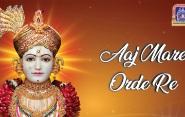 'Aaj Mare Orde Re' CD is now available for download