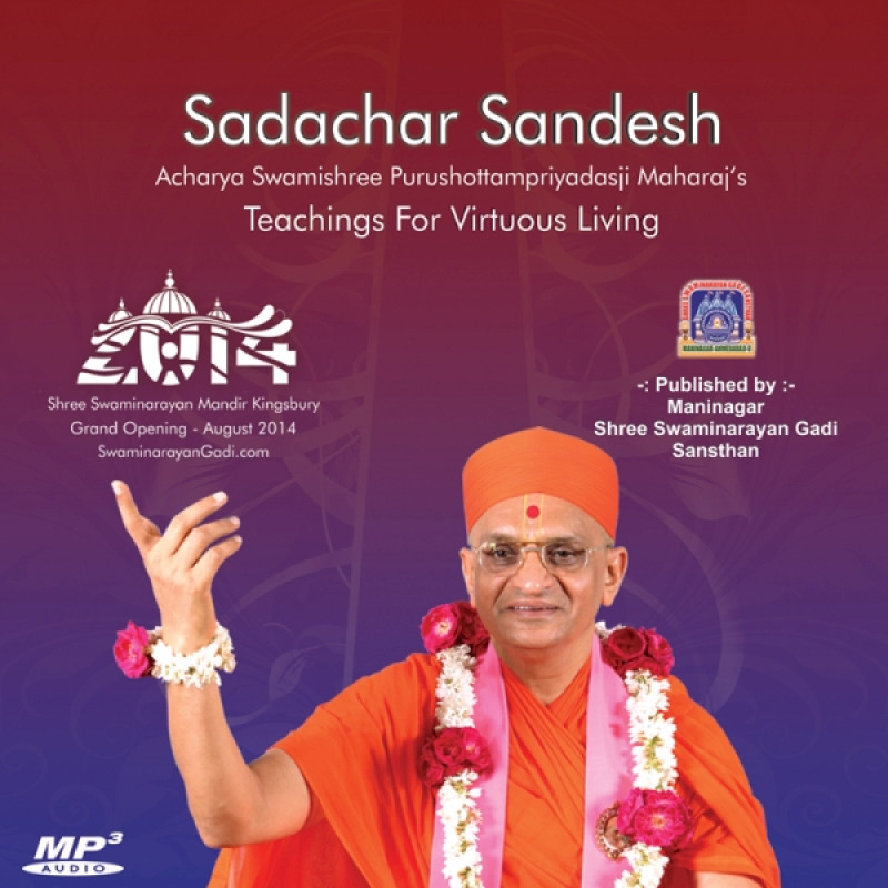 Sadachar Sandesh (Audiobook)
