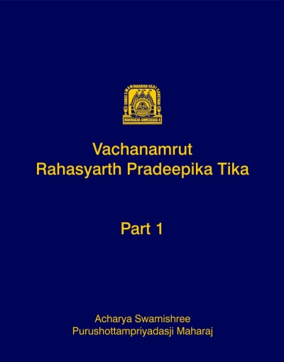 Vachanamrut Rahasyarth Pradeepika Tika (English) - Part 1
