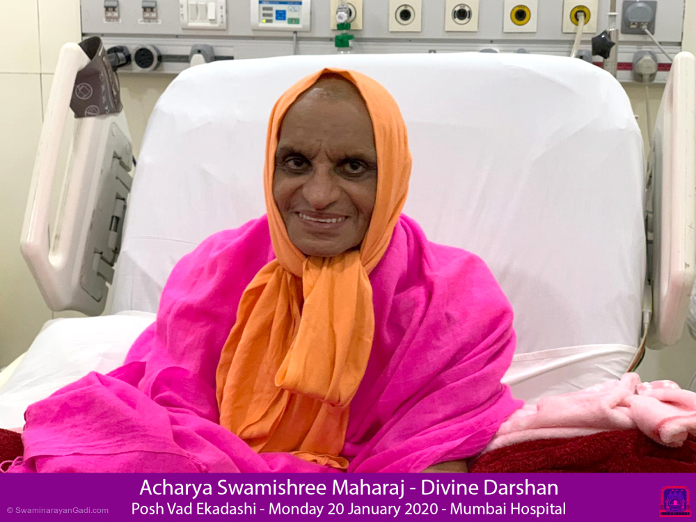 Acharya Swamishree Maharaj - Divine Darshan - Posh Vad Ekadashi - Monday 20 January 2020 - Mumbai Hospital