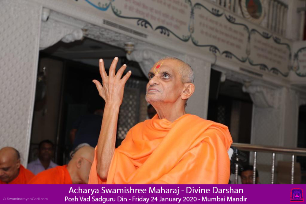 Acharya Swamishree Maharaj - Divine Darshan - Posh Vad Sadguru Din - Friday 24 January 2020 - Mumbai Hospital